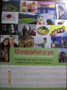 El español y yo