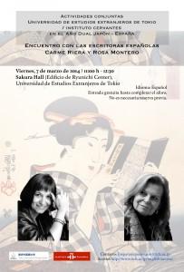 Rosa Montero y Carme Riera nos visitan en TUFS