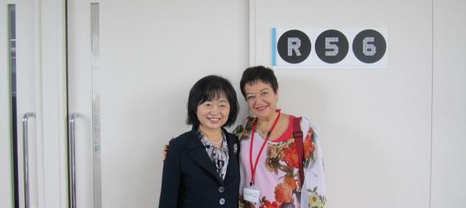 En CANELA, el Congreso de Nagoya 2012
