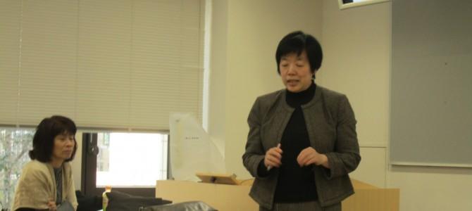 Aire fresco en la enseñanza de español en Japón